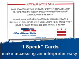 "Download ""I Speak"" Cards"